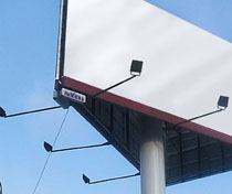 cварные рекламные щиты в Бердске
